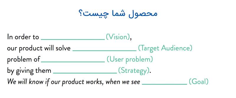 تعریف محصول